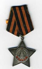 Soviet Orders of Glory 3rd class Sterling Silver 684794  (1115)