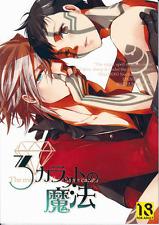 Shin Megami Tensei 3 III Devil May Cry YAOI Doujinshi Comic Dante x Hero magic