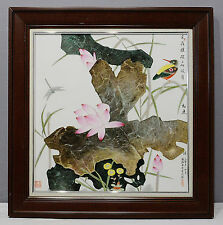 Large  Chinese  Famille  Rose  Porcelain  Plaque  With  Frame      M1334