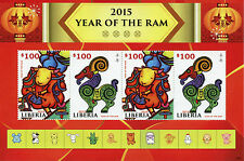 Liberia 2015 MNH Year of the Ram 4v M/S II Chinese New Year Lunar Zodiac