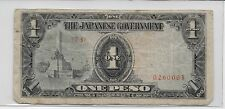 JAPANESE GOVERNMENT WWII INVASION CURRENCY 1 PESO BANKNOTE
