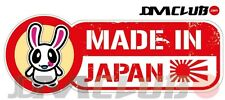 JDM CLUB Official - MADE IN JAPAN Decal - Rocket Bunny with English Text
