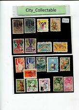 19 PCS VIET NAM USED STAMPS # S044