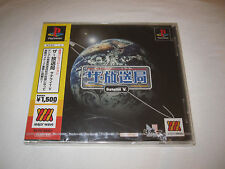 SATERAI MajorWave (PlayStation PS1) Japan JP Import Brand New, Factory Sealed!