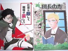 2x Attack on Titan yaoi Doujinshi Erwin x Levi Eruri Manga jap.  Comedy Gen