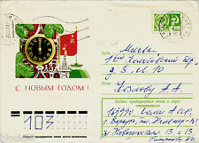 1976 Russian Soviet letter cover HAPPY NEW YEAR KREMLIN'S CLOCK and RED FLAG