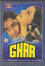 GHAR - VINOD MEHRA - REKHA - NEW BOLLYWOOD DVD – FREE UK POST