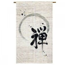 Noren Japanese curtain goodwill Hand craft KANJI ZEN Buddhism 禅 from Kyoto