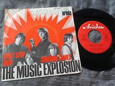 "GARAGE BEAT MUSIC EXPLOSION can`t stop now 7"" 45rpm PS PSYCH FREAK, FUZZ PROG  ♫"