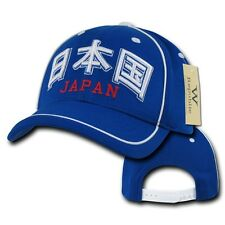 Blue Japan Soccer Football Dri Cool Mesh World Cup Adjust Baseball Hat Cap