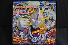 JAPAN Ultraman Orb & Ultra Gattai Henshin Hero Daitoujyou! (Book)