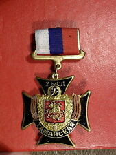 RUSSIA ARMY BADGE (115)