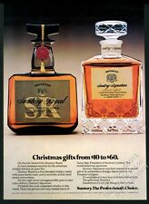 1978 Suntory Royal and Signature whisky 2 bottle photo vintage print ad