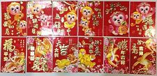 """24 pcs 3.1"""" x 4.5"""" 猴子 Chinese Monkey New Year Lucky Money Envelope Red 2016"""