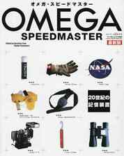 Omega Speedmaster History book speed master Nasa apollo 13 2014
