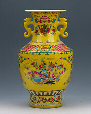 Chinese Collection Colourful Porcelain Painted Vase wQianlong Mark
