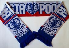 RUSSIA Football Scarve NEW from Superior Acrylic Yarns
