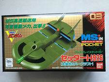 MS in POCKET Setter H926 Hovercraft 1/144 Scale No. 03 MS V GUNDAM (on Sale!)