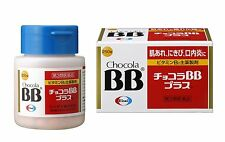 CHOCOLA BB PLUS FOR SKIN ROUGHNESS, ACNE 250 Tablets