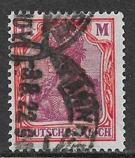 German Reich stamps 1920 MI 151y Vierpass WM  CANC  VF  Catalogue VALUE $1500