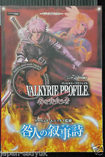 Valkyrie Profile Covenant of the Plume Toganin no Sag