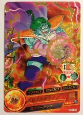 Dragon Ball Heroes Rare HG7-23