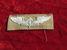 US ARMY Bombardier  Pilot wing Khaki Cloth Insignia Embroidered on twill unused