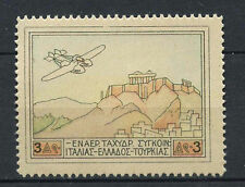 Greece 1926 SG#407, 3d, Air Aerospresso Co MNH #A71920