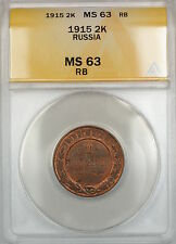 1915 Russia 2K Kopecks Coin ANACS MS-63 RB Red Brown
