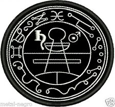 SECRET SEAL OF SOLOMON EMBROIDERED PATCH OCCULTISM MAGICK PROTECTION Metal Negro
