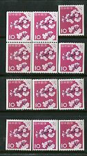 Japan Stamps # 726 XF OG NH Lot Of 11X Scott Value $55.00