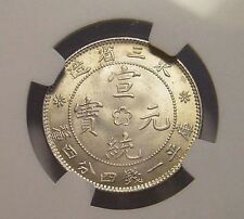 CHINA MANCHURIAN PROVINCE 20 CENTS ND(1914~15) SILVER NGC MS65 HIGH GRADE NICE