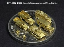 Five Star 710002 1/700 Imperial Japan Armored Vehicles Set