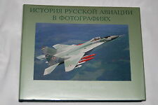 Russian Aviation A Pictorial History :Part 2 1945-2005 (2005, Hardcover) *RARE*
