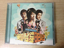 RARE! 2007 Super Junior Attack on the Pin-Up Boys OST K POP Korea Movie Drama