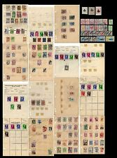 IRAN / PERSIA. Collection of stamps with high catalog value.(BI#BD/Env)