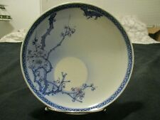 Vintage Japanese Hand Painted Moon & Cherry Blossom Plates, Set of 4, Signed