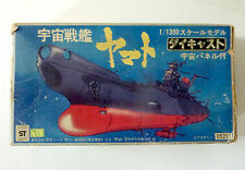 MIB Popy Space Battleship Yamato Starblazers chogokin goldorak shogun warriors