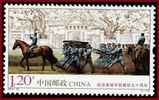 China 2014-12 Founding of the Whampua Military Academy stamp MNH