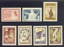 GREECE #549-55 Mint NH - 1953 Products Set