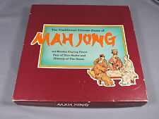 MAH JONG - Vintage Board Game - 144 Wooden Tiles