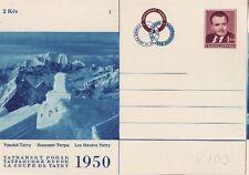 CSSR Tschechoslowakei Postkarte Nr. 109 ** Klement Gottwald Ski  Hohe Tatra  -1