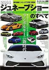 Motor Show 2014 prompt report guide book : All about Geneva