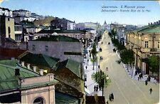IMPERIAL RUSSIA, CRIMEA STREET SCENE IN SEVASTOPOL & ORIGINAL ca 1911 POSTCARD