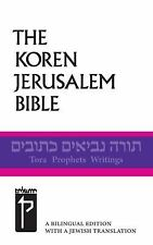 The Koren Jerusalem Bible: Hebrew/English Jewish Scriptures (Hebrew Edition), Ha