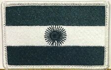 ARGENTINA FLAG Patch Iron-On Evergreen & White Version Military Morale Tactical