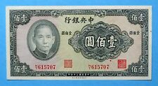 Republic of China 1941 Central Bank of China 100 Yuan Banknote 615707