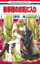 New Japanese Comics Fuyu Tsumyama , Rei Izawa / Shitsuji-sama no Okiniiri #20
