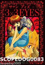 3X3 EYES YUZO TAKADA JAPANESE ANIME MANGA BOOK VOL.23