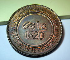 1320 MOROCCO COIN 10 MAZUNAS 1320 - GREAT CONDITION, GREAT LUSTER, UNCIRCULATED
